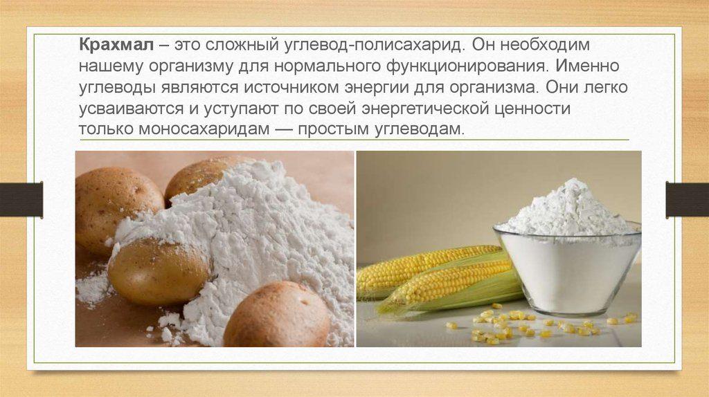 Кетоновая диета для пожилых - основные правила и разрешенные продукты