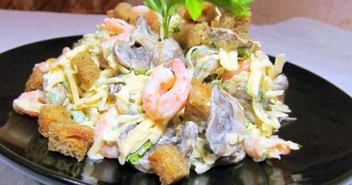 Рецепты приготовления теплых салатов со свининой